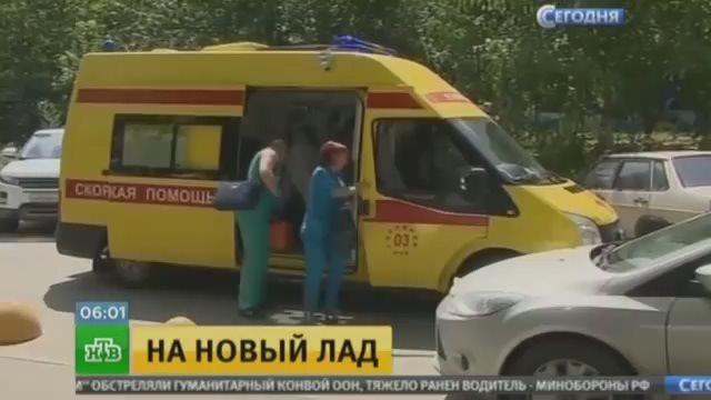 Розовые полисы ОСАГО и новые тарифы ЖКХ.