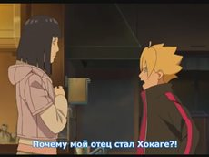 Боруто / Boruto: Naruto the Movie (RUS/SUB)