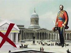 Революция как месть должника Ротшильда. Кто основал ФРС и ООН Ротшильды убили Линкольна.