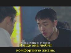 Зависимость 上瘾 [05/15, rus subs, гей-тема]