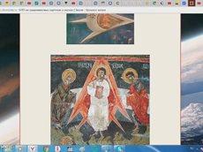 НЛО на древних картинах, иконах и Замок в Антарктиде
