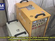 Чиллер CW-3000 с теплоотдачей S&A охлаждает дуговую сварочную машину постоянного тока.mp4