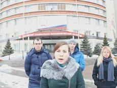 Студенты России требуют судить Владимира Путина за преступления. Обращение к ООН.