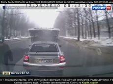 Видеорегистратор как доказательство. Съемки с регистратора можно использовать в суде.mp4