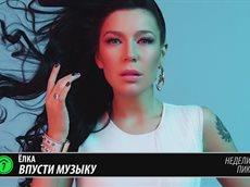 ТОП 20 русских песен.