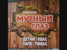 Народные приколы - креативные и находчивые русские объявления.