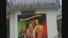Большая подборка новых русских приколов.