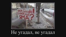 Смешные демотиваторы о России.