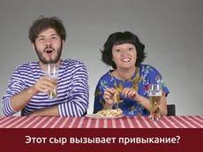 Итальянцы пробуют русские закуски к пиву.
