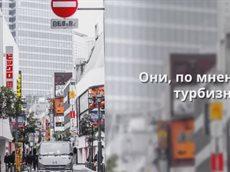 ТОП-5 Список худших туристов мира - Путешествуем!