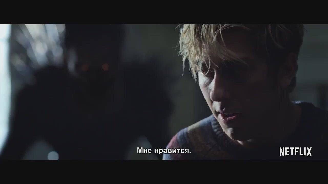 Тетрадь смерти — Русский фрагмент.