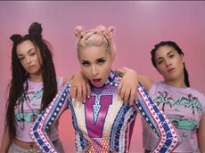 Vegas - Love on Me. Музыкальный клип.