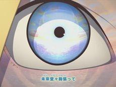 Боруто: Новое поколение Наруто / Boruto: Naruto Next Generations-29 Серия (datfeel)