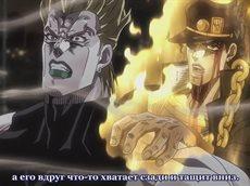 Невероятные приключения Джоджо [ТВ-3] / JoJo no Kimyou na Bouken: Stardust Crusaders (24/24) [RUS/SUB]