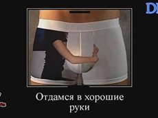 DIRTY WHITE - ГОНЯЙ ТЫ ЛЫСОГО (для Инночки)