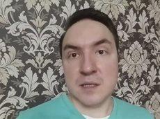 Евгений Грин - Не понимаешь выгоду от индивидуального гороскопа