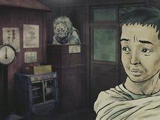 Театр тьмы [ТВ-3] / Yami Shibai [TV-3] (13/13) [RUS/SUB]