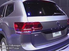Новый внедорожник Volkswagen Atlas 2017.