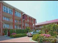 Снять жилье в Геленджике гостиница возле моря в центре.mp4