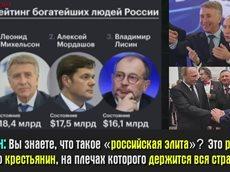 Путин победил бедных – Количество миллиардеров выросло (2017)