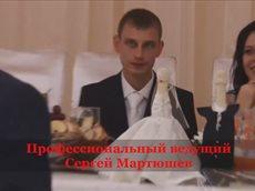 Люберцы, ведущий на юбилей, тамада на свадьбу, корпоратив в Люберцах, организация праздников