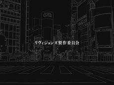 [Kanashii Fansub] Revizyonlar - 03 [1080p]